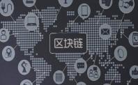 """信通院:亚洲区块链项目最""""火爆"""" 北美落地应用多"""