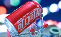 可口可乐收购果汁公司Chi 力求产品多元化