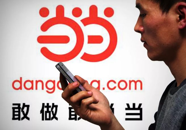 """它被称""""中国亚马逊"""",比肩阿里,脚踏京东,如今却贱卖没人要_零售_电商报"""