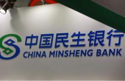 首批25家网贷资金存管银行出炉