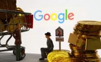 谷歌面临政府不断施加监管压力  任命首席隐私官