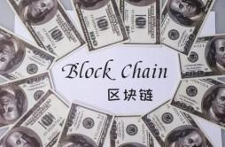 百度金融李丰:相信区块链技术