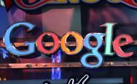谷歌高管出席美国会  承认公司曾出现隐私问题在