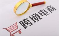 Etsy:支持卖家成长 将推出一系列搜索分析工具
