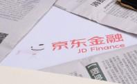 """京东金融更名背后,""""去资产化""""的B2B2C模式能否突围?"""