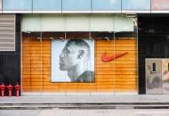运动品牌巨头Nike大中华区第一财季收入增长放缓