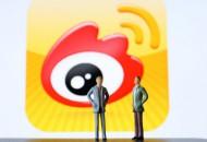 微博:打造导购商业生态 升级电商红人策略