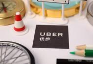 Uber在中国投资电动滑板车产业链