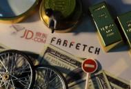 Farfetch上市 加码奢侈品电商赛道竞争