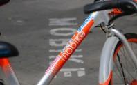摩拜单车回应无法正常使用:网络问题已修复
