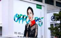 OPPO合作京东 探索线上营销渠道