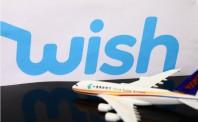 Wish邮物流全面上线延迟到10月22日