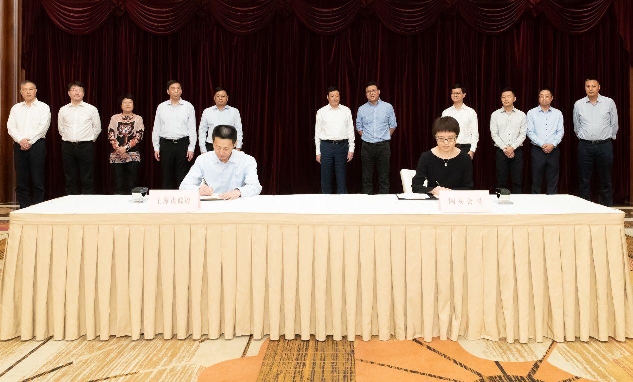 联姻网易加码文创 上海建设世界级文创中心提速_零售_电商报