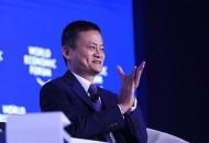 阿里回应马云放弃实控权:无关股权 提高稳定性