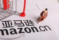 "AAFA:希望将亚马逊标记为""恶名市场"""