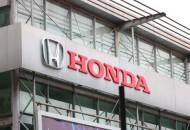 本田拟27.5亿美元投资通用自动驾驶部门