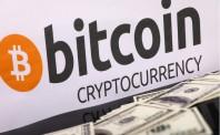 加密货币ca88亚洲城网址Coinbase将进行新一轮融资