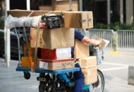 国庆假期 全国邮政行业揽收快递超7.8亿件