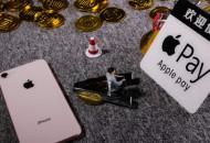 苹果公司预计年底60%美国零售店将支持Apple Pay