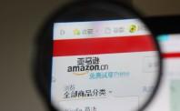 """电商巨头亚马逊的无人零售""""大跃进"""""""