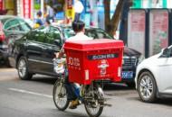 京东物流开放个人服务 同行业企业压力骤增