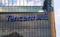 巴西金融初创公司Unbank获腾讯约2亿美元投资 估值达40亿