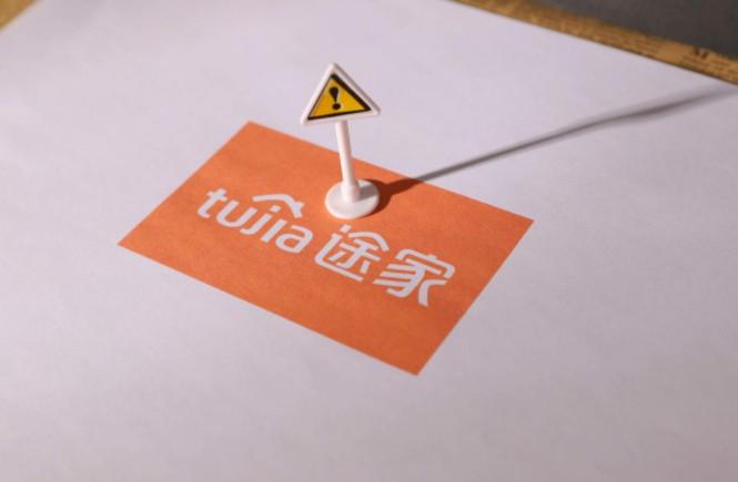 OTA回应民宿刷单   将严惩刷单商家_O2O_电商报