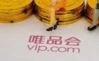 唯品会将联手台湾富邦金控设立消费金融公司