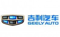 外媒:戴姆勒将与吉利合作在中国成立网约车合资公司