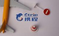 开展本地化战略 携程Trip设立韩国客服中心