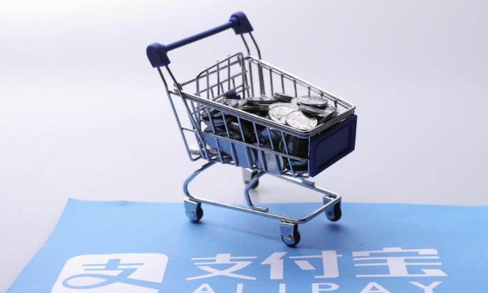 部分苹果用户支付宝账户被盗_金融_电商报