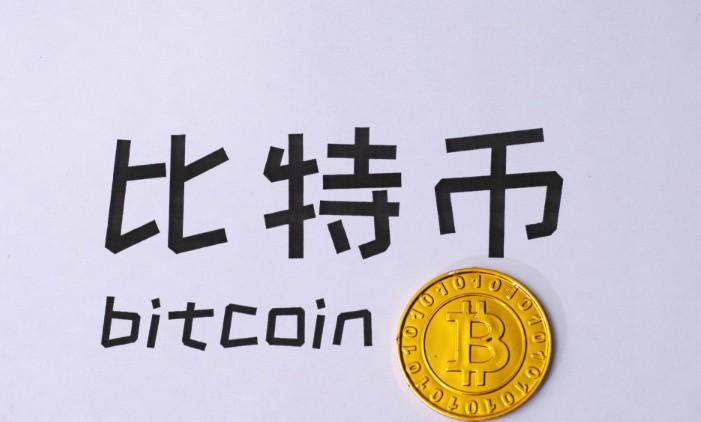 前三个季度共9.72亿美元数字加密货币被盗_金融_电商报