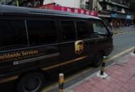 UPS中国:在国内八个城市新增服务提升