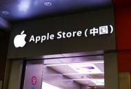 部分苹果用户资金被盗刷 用户免密平台难免责