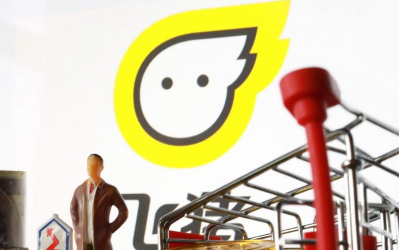 OTA频遭投诉退款难:飞猪一天内退款手续费高达80%?_O2O_电商报