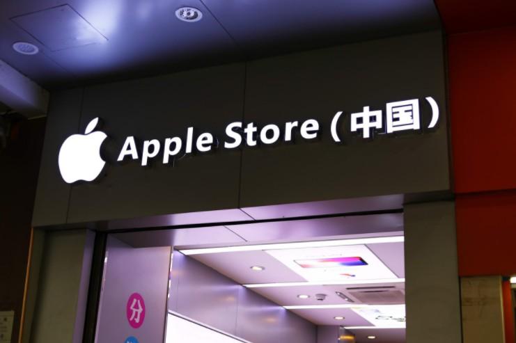 部分苹果用户资金被盗刷 用户免密平台难免责_金融_电商报