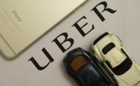 Uber测试新产品   会亲身体验保证实用性