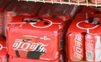 可口可乐51亿美元收购Costa获Whitbread高票通过