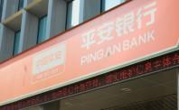 金融科技成中国平安收益率最高的业务
