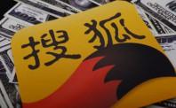 张朝阳:网盘盗版非常狡诈 一定要把他们彻底消灭