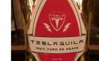 马斯克又搞事情:申请特斯拉牌龙舌兰商标Teslaquilla