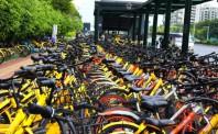 共享单车案件分析  运营商需对单车质量负责