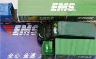 被民营企业拉开差距 邮政EMS合并落地深化改革