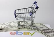 eBay德国站推出新物流服务 可为消费者提供次日送达