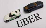 Uber或于明年上市   估值高达1200亿美元