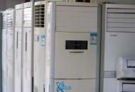 物流人视角 空调企业供应链优化手段分析