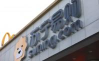 苏宁从上市公司剥离小店 便利店竞争激烈
