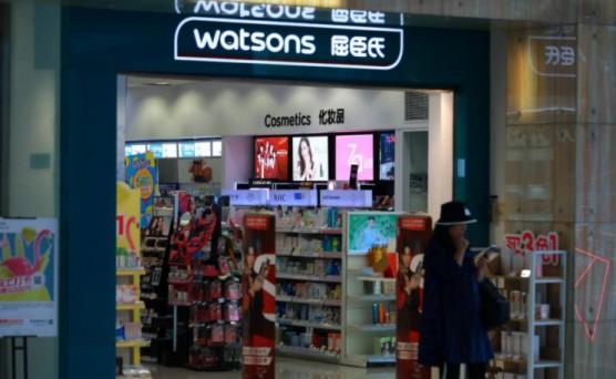 屈臣氏推出Watsons Pay 支付场景受限难突围