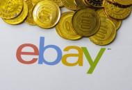 美国宣布退出万国邮联 eBay称会出现新物流方案