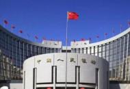 G30银行研讨会,央行行长易纲透露了哪些重要信息?